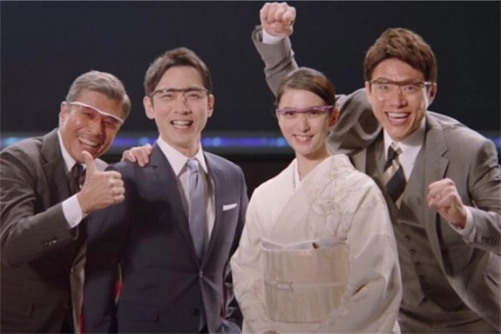 f:id:bokutokazokutosonota:20191202230218j:plain