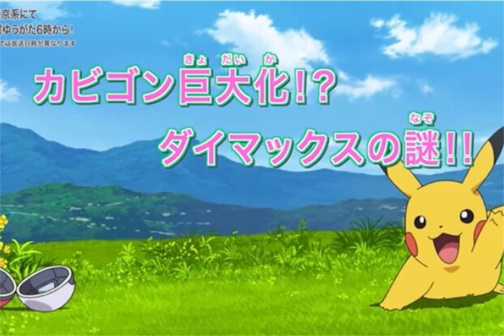 f:id:bokutokazokutosonota:20191219191226j:image