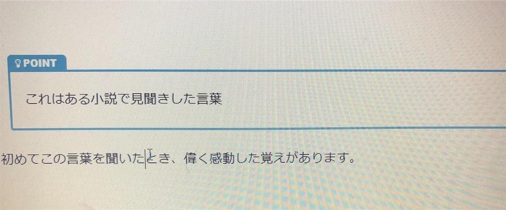 f:id:bokutokazokutosonota:20191230192208j:image