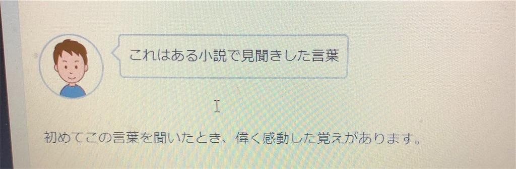 f:id:bokutokazokutosonota:20191230192559j:image
