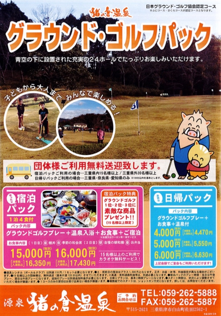 f:id:bokutokazokutosonota:20200114123850j:image