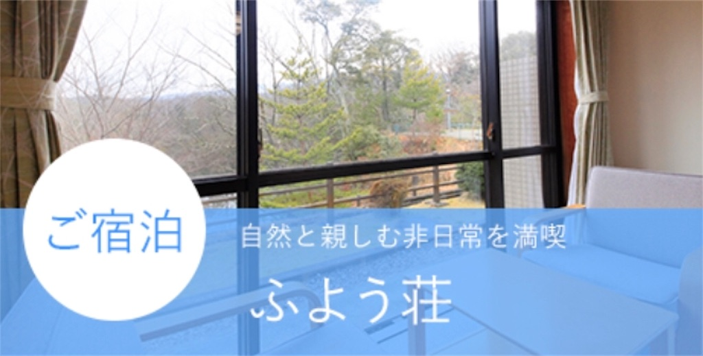 f:id:bokutokazokutosonota:20200115102650j:image