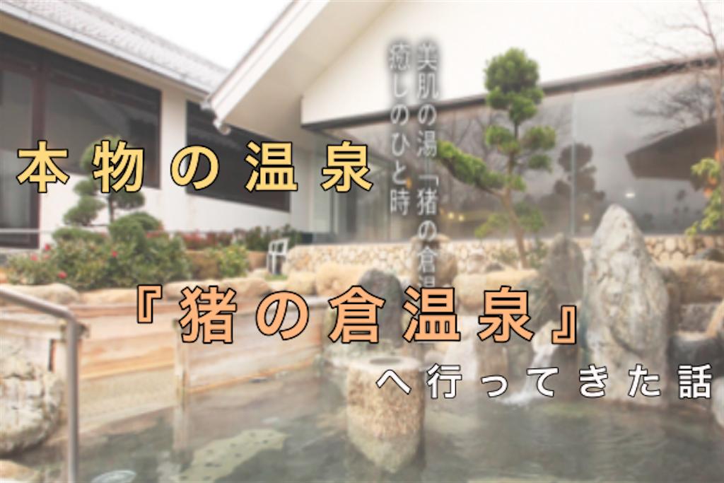f:id:bokutokazokutosonota:20200116172845p:plain