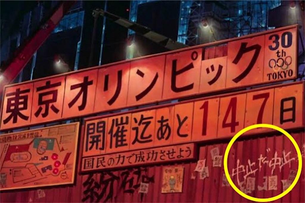 f:id:bokutokazokutosonota:20200226214332j:image
