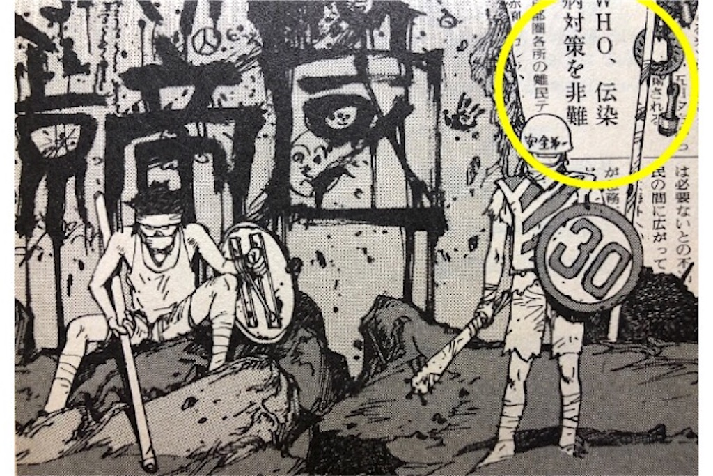 f:id:bokutokazokutosonota:20200226214341j:image