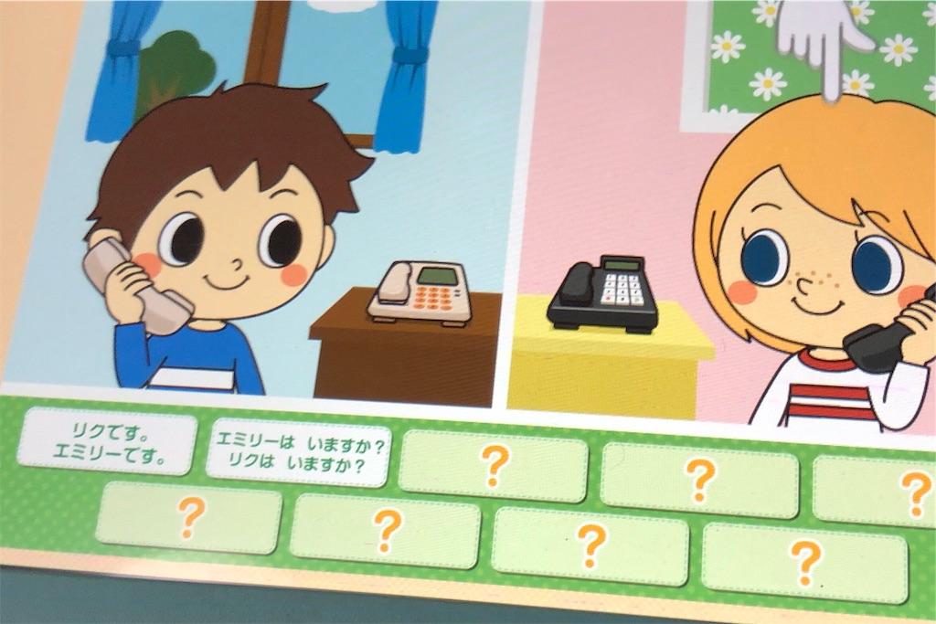 f:id:bokutokazokutosonota:20200301190655j:image