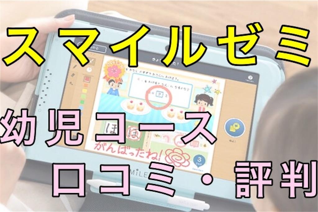 f:id:bokutokazokutosonota:20200307173247j:image