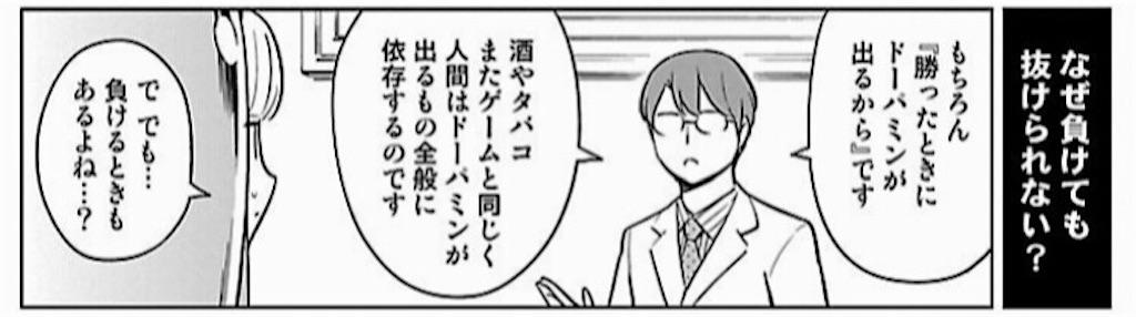 f:id:bokutokazokutosonota:20200402213337j:image