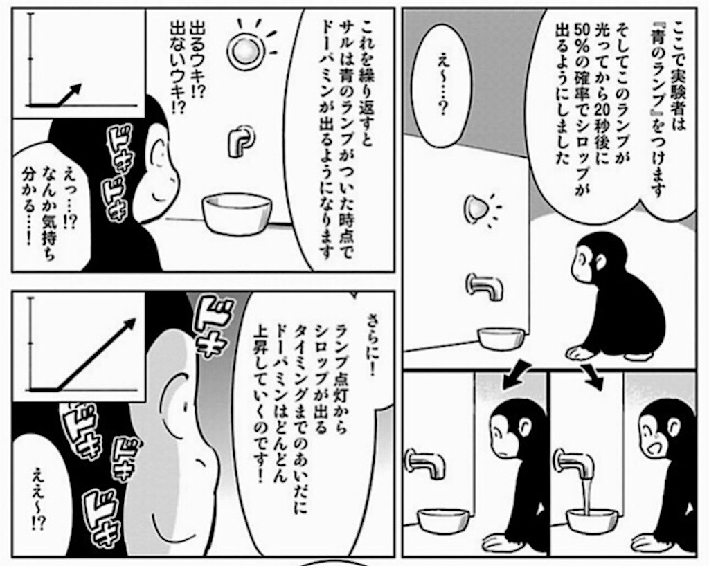 f:id:bokutokazokutosonota:20200402215529j:image