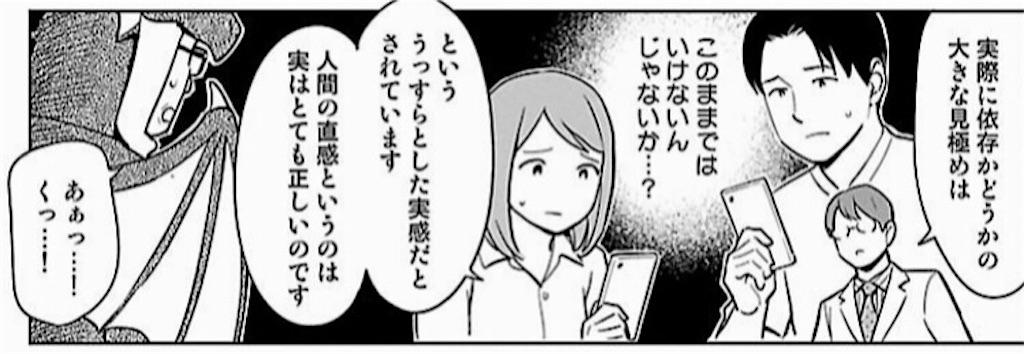 f:id:bokutokazokutosonota:20200403102221j:image