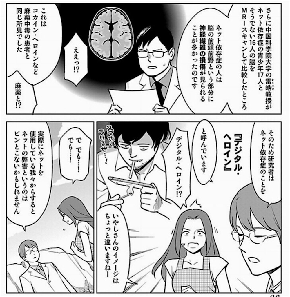 f:id:bokutokazokutosonota:20200403102828j:image