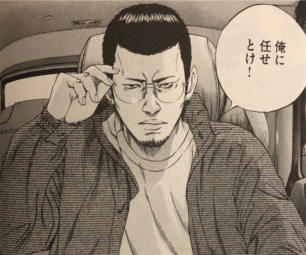 f:id:bokutokazokutosonota:20200407230317j:image