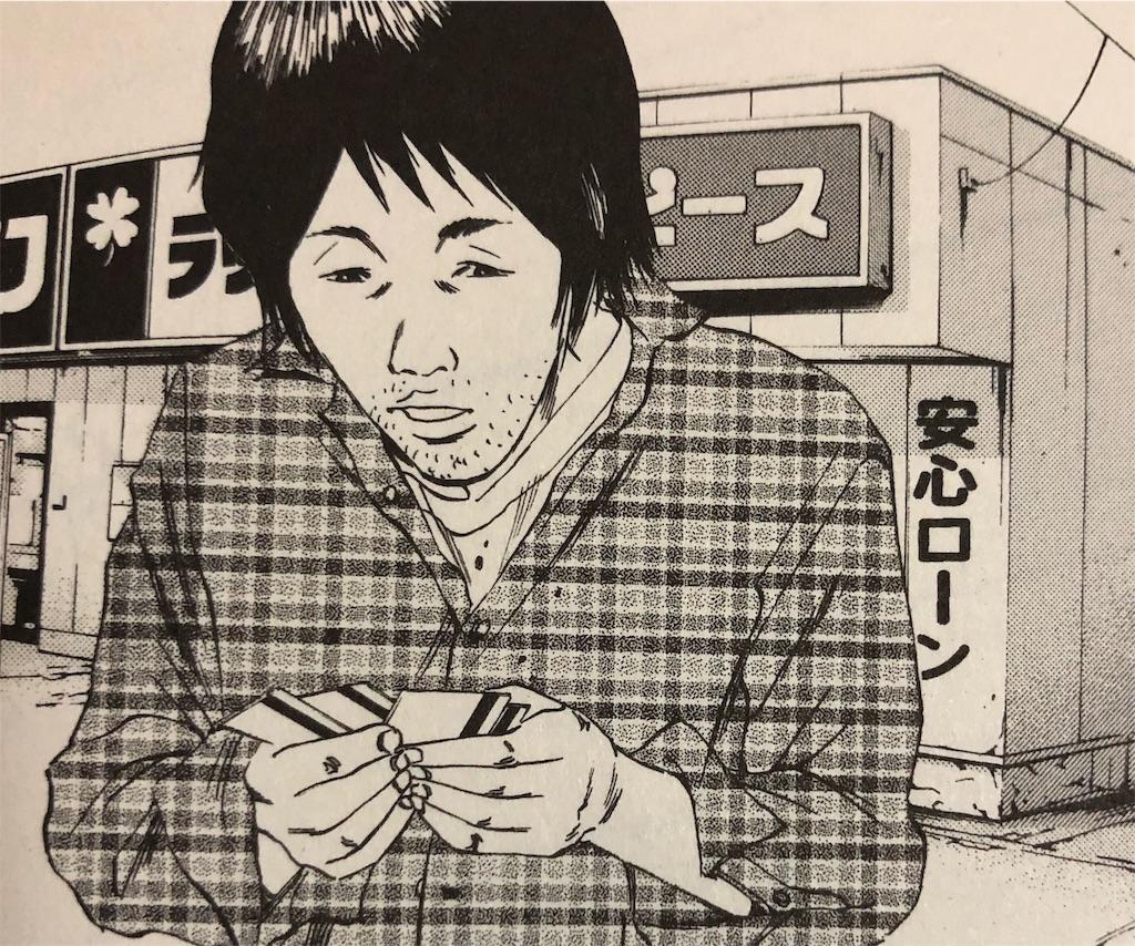 f:id:bokutokazokutosonota:20200407230632j:image