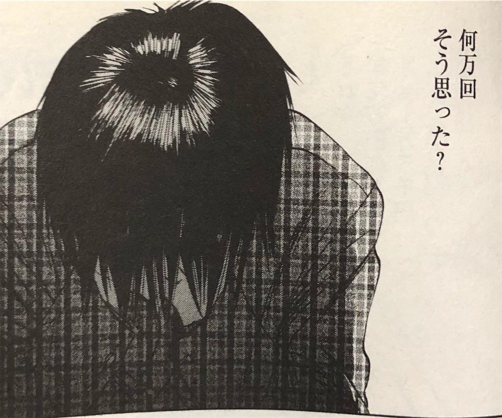 f:id:bokutokazokutosonota:20200408231152j:image