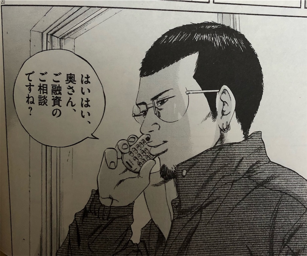 f:id:bokutokazokutosonota:20200412174420j:image