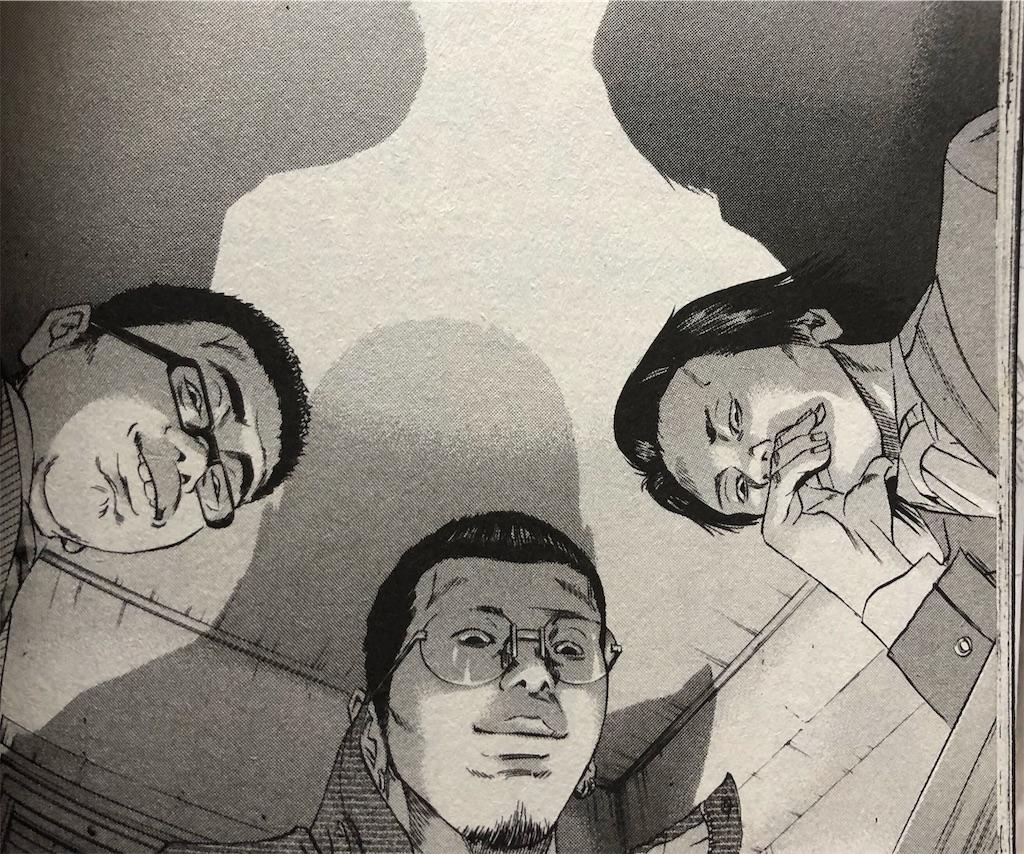 f:id:bokutokazokutosonota:20200413155820j:image