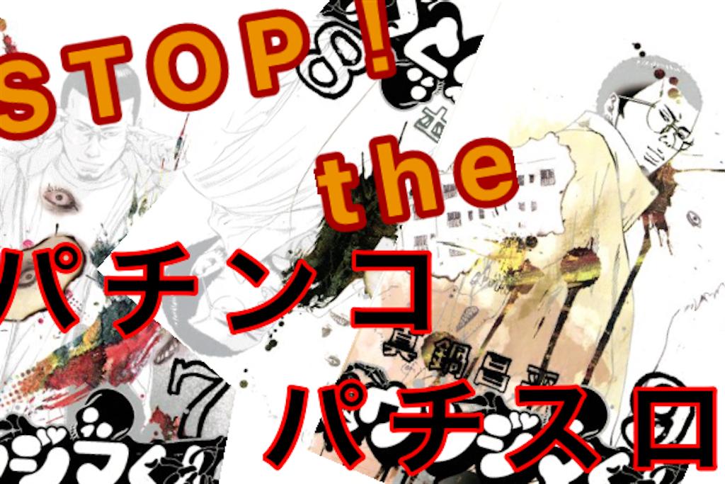 f:id:bokutokazokutosonota:20200414230040p:image
