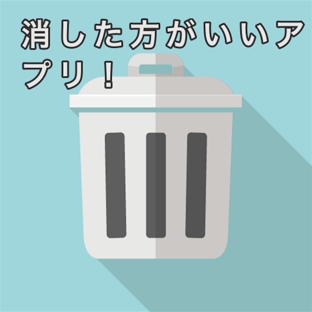 f:id:bokutokazokutosonota:20200426124438p:image