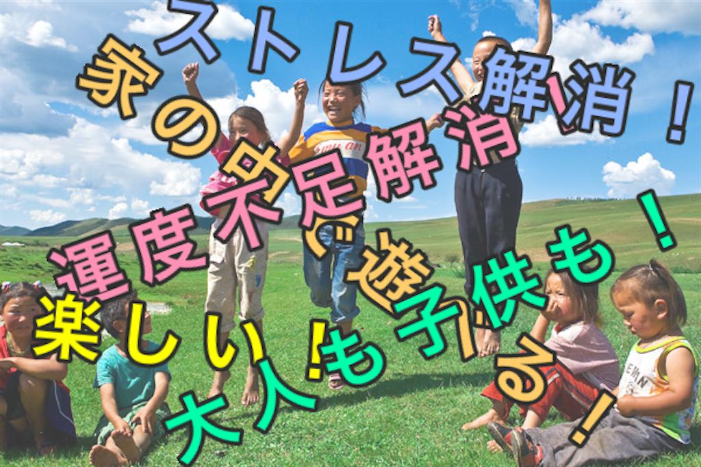 f:id:bokutokazokutosonota:20200501025129p:image