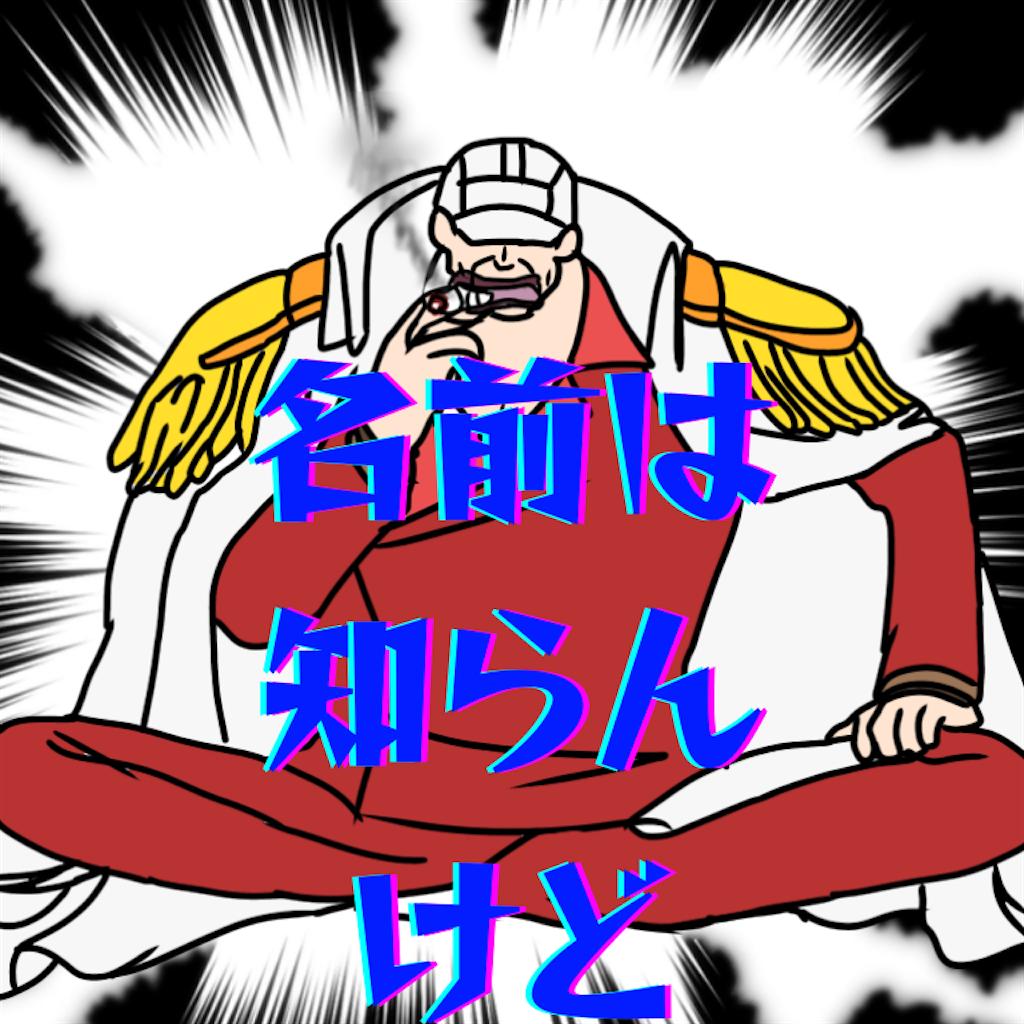 f:id:bokutokazokutosonota:20201026085607p:image
