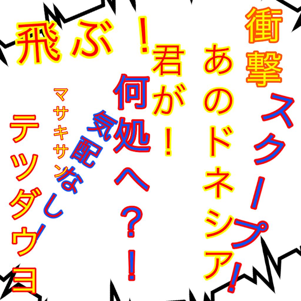 f:id:bokutokazokutosonota:20201026103355p:image
