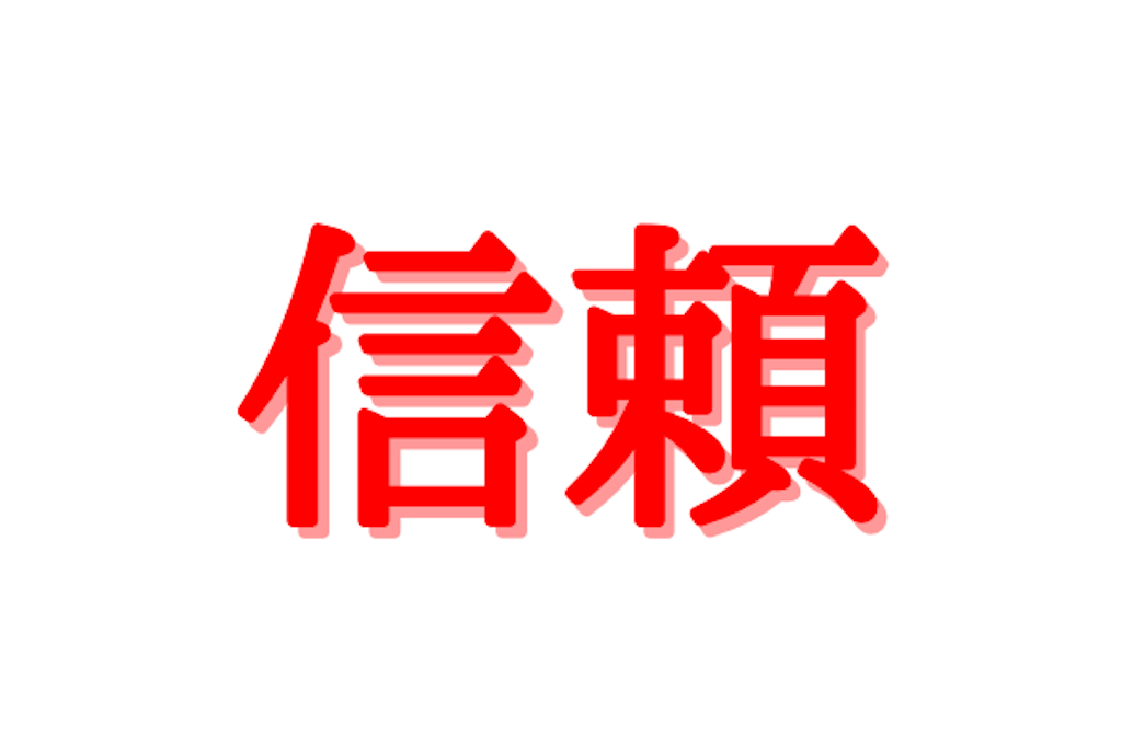 f:id:bokutokazokutosonota:20201026104557p:image