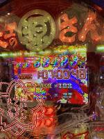f:id:bokutokazokutosonota:20201103105602p:plain