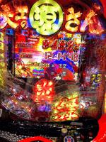 f:id:bokutokazokutosonota:20201103105641p:plain