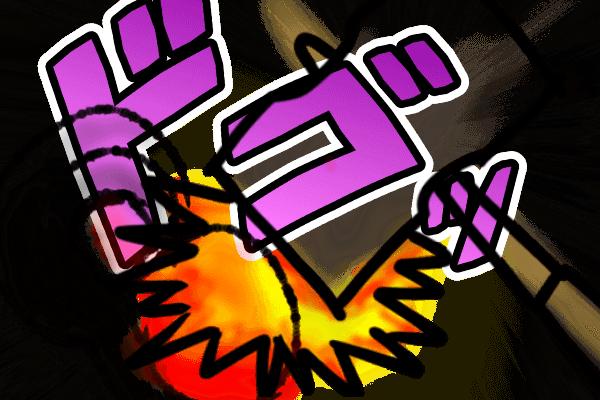 スロットのレバーを強打するイラスト