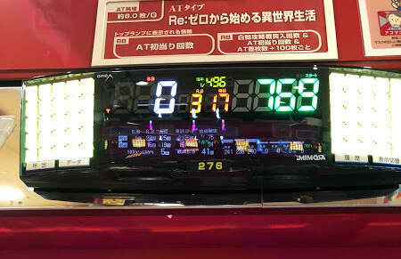 f:id:bokutokazokutosonota:20201119121043j:plain