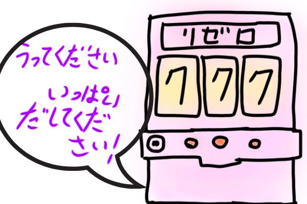 f:id:bokutokazokutosonota:20201120124516p:plain
