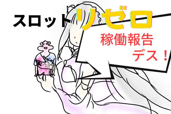 f:id:bokutokazokutosonota:20201120133854p:plain