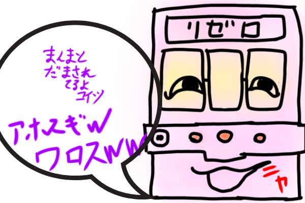 f:id:bokutokazokutosonota:20201120133914p:plain