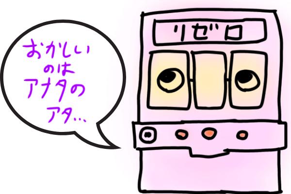 f:id:bokutokazokutosonota:20201120133922p:plain