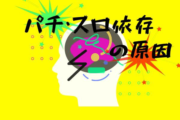 f:id:bokutokazokutosonota:20201122163849p:plain