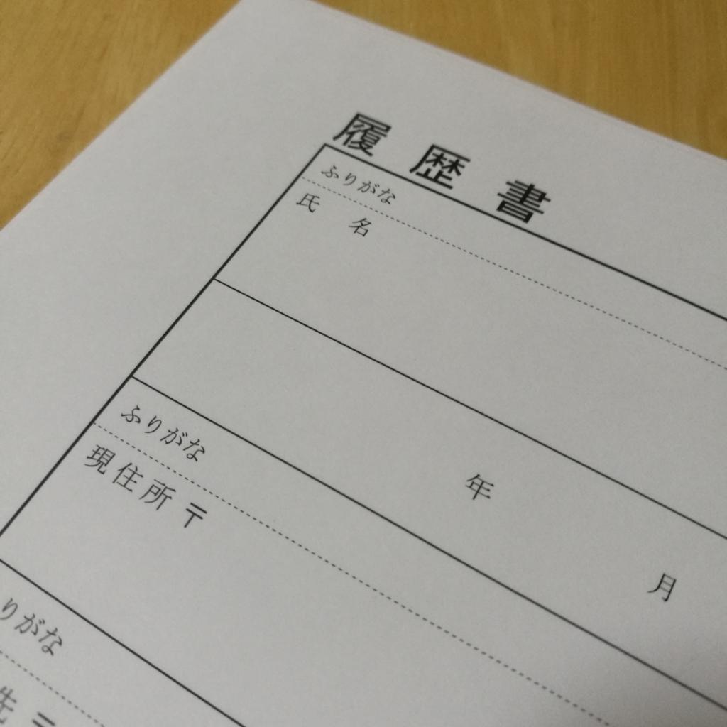 f:id:bokuwabakadesu:20171115230740j:plain