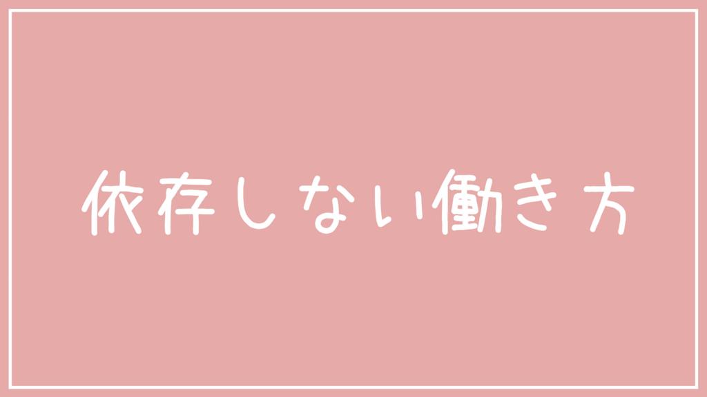 f:id:bokuwabakadesu:20171204151626p:plain