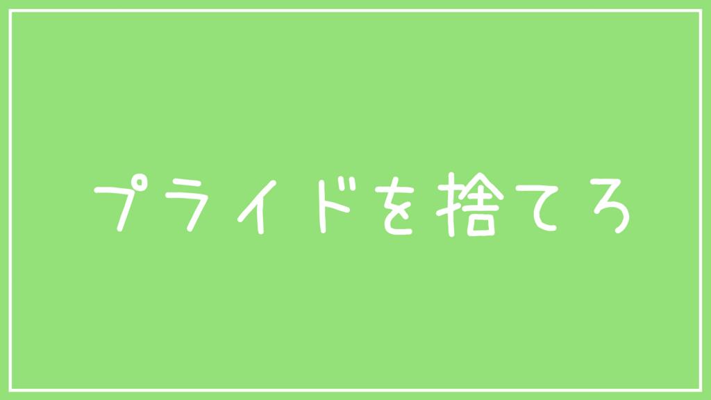 f:id:bokuwabakadesu:20171204152635p:plain