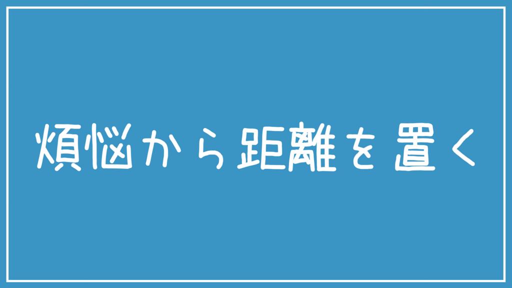 f:id:bokuwabakadesu:20171204155257p:plain