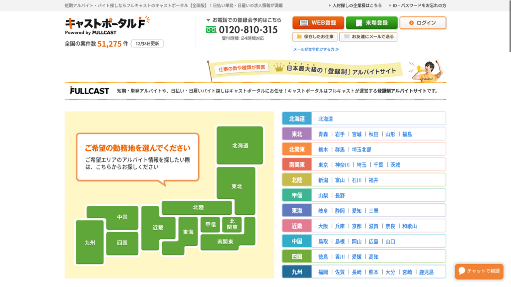 f:id:bokuwabakadesu:20171209020215p:plain