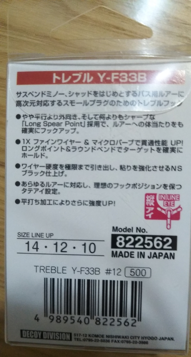 f:id:bokuwabokumasake:20200728112820j:plain