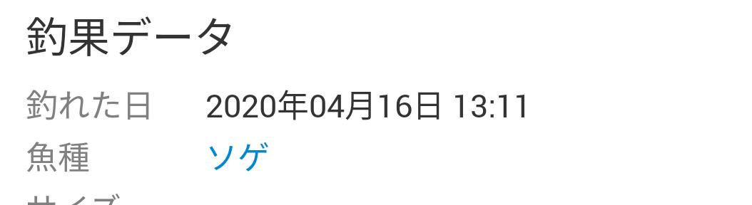 f:id:bokuwabokumasake:20200902133449p:plain