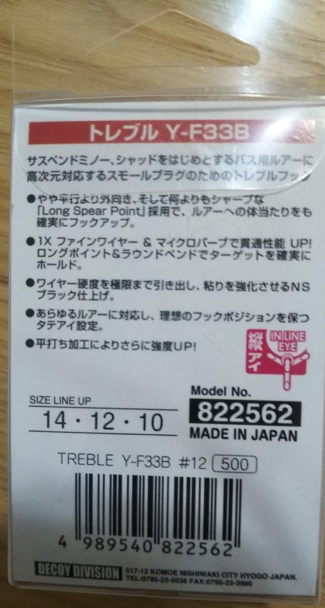 f:id:bokuwabokumasake:20201122200322j:plain