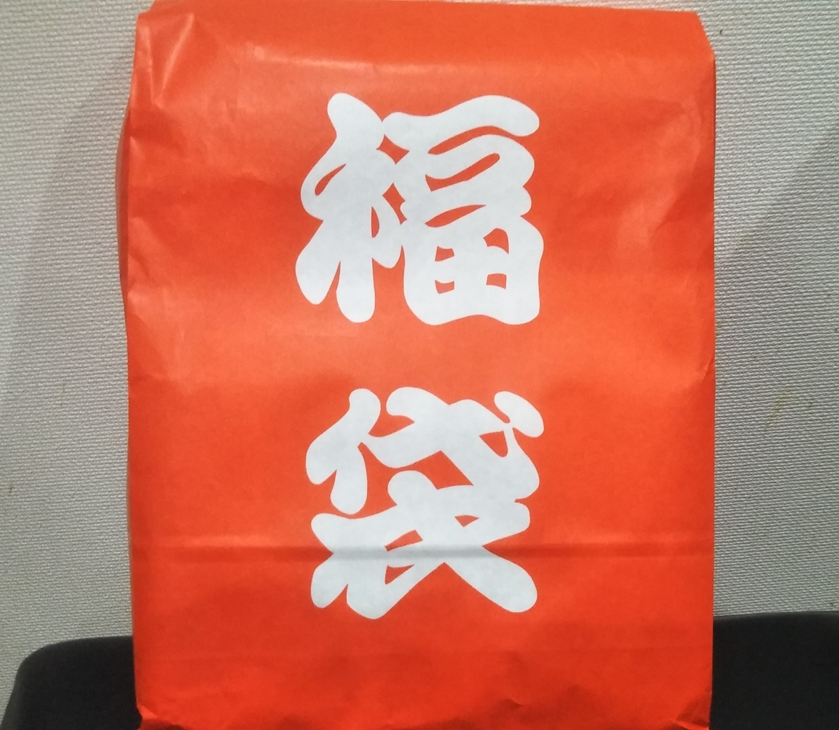 f:id:bokuwabokumasake:20201226132056j:plain