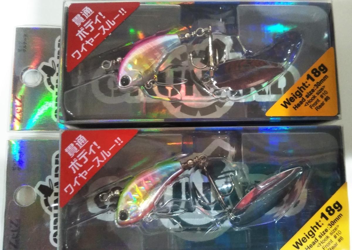 f:id:bokuwabokumasake:20210125123805j:plain