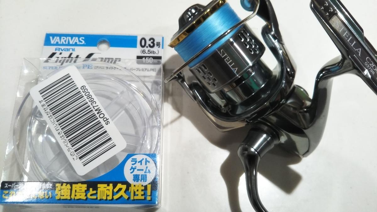 f:id:bokuwabokumasake:20210306111256j:plain