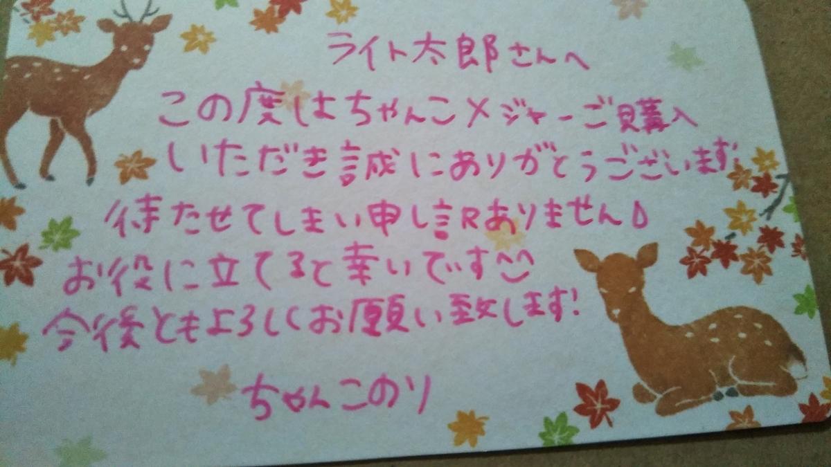 f:id:bokuwabokumasake:20210313171840j:plain