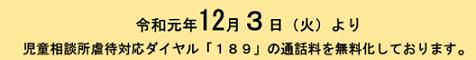 f:id:bolla:20210830182536p:plain