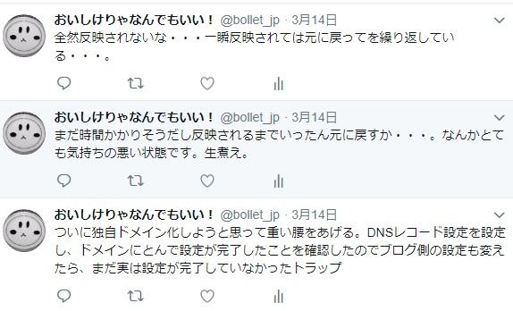 f:id:bollet:20180417164333j:plain