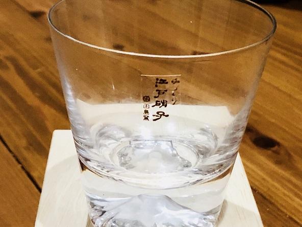 富士山グラスの外観